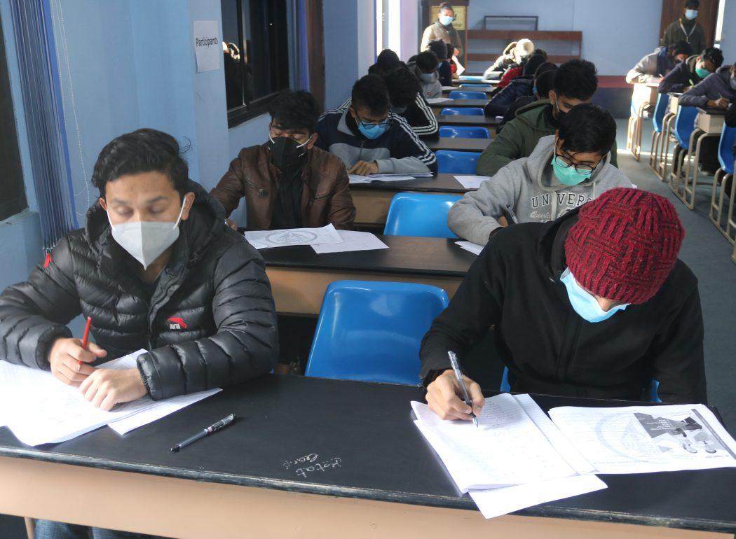 BCA Entrance Exam